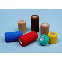 Buy cheap Medical Elastic Non Woven Cohesive Bandage Self Adhesive Bandage Wrap from Wholesalers