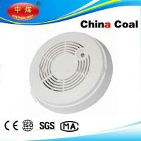 Buy cheap Smoke sensor from Wholesalers