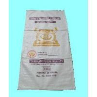 Buy cheap Plastic Woven Flour Bag from Wholesalers