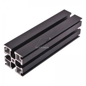 China Aluminum Powder Wholesale Products Coated Industrial Aluminum Profiles - Buy Aluminum Powder Aluminum Profiles factory