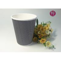 China 12oz Dot Shape Black And White Paper Cups Flexo Print Ripple Cup In Offset Paper on sale