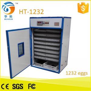China High quality 1200 egg incubator incubator for sale HT-1232 factory