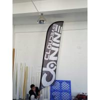 Buy cheap Medium 3.4m Feather Flags Banner Exhibition Events Retail Display Merchandise from Wholesalers