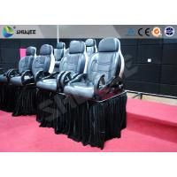China Luxury Mobile Motion Theater Chair 5D / 7D / 9D With Air And Water Spray factory