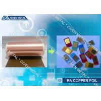 Buy cheap Extra - Fine Low Profile Thermal Conductive Copper Foil Roll For PCB Processing from Wholesalers