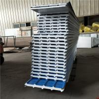 China waterproof 30mm PVC paper eps sandwich prefabricated house roof panel with 14kg factory