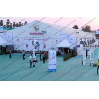 Buy cheap 25*75M Elegant Outdoor White PVC Cover Tent Waterproof for Indian Auditorium Meeting from Wholesalers