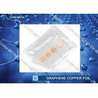 China 12 mm Circular Graphene on Cu Foil Sheet , ED Copper Foil for Electronics factory