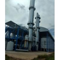 Buy cheap Two Column Differential Pressure Ethanol Production Line Fuel Ethanol Equipment from wholesalers