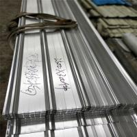 China galvanized corrugated zinc metal roofing sheet 2500 x 840mm x 0.326mm factory
