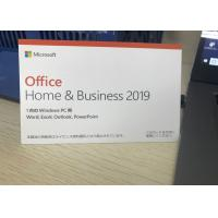 Buy cheap Permanent User Microsoft Office 2019 Home And Business For PC/MAC FPP Code Box from Wholesalers