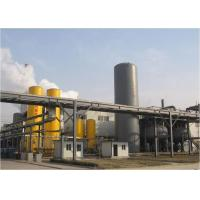 Buy cheap High Purity Psa Oxygen Gas Plant , Psa O2 Generator Low Power Consumption from Wholesalers