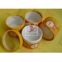Buy cheap Eco Friendly Round Cardboard Boxes Tube Packaging For Cosmetics from Wholesalers