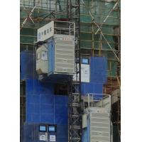 Buy cheap Rack Pinion Type Construction Site Hoist Twin Cage VFD SC100/100(BZ) KP-B02 from Wholesalers