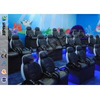 China Fiber Leather 5D Motion Theater Chair 3 People Per Set Chair factory
