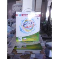 Buy cheap 3kg nice boxes Oem washing powder/5kg boxes blue color detergent powder to Iraq market from Wholesalers