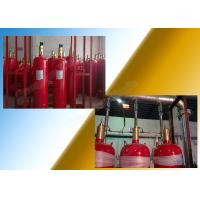 Buy cheap Auto FM200 Fire Suppression System from Wholesalers