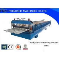 China Automatic C Z Purlin Roll Forming Machine For Steel Sections Warehouse factory
