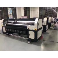 China UV Hybrid Flatbed Printers For Leather / Carpet / Reflection Film Printing factory