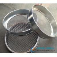 China Woven Wire Mesh Used for Test Sieve With 20/40/80/100/120/150/200Mesh factory