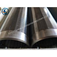 Buy cheap 304 Water Well Screen Pipe , Johnson Wound Screen Convenient Operation from Wholesalers