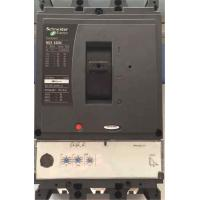China NSX630N Mic2.3 630A 3P3D Molded Case Circuit Breaker Compact High Performance on sale