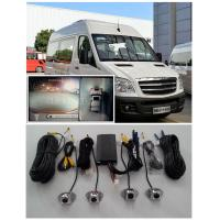 Buy cheap 360 Degree Car Visual Video Record Monitor System for Buses and Trucks , from wholesalers