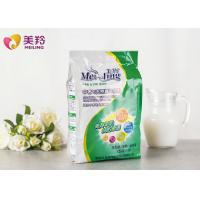 China Old Ages 400g Sugar Free High Calcium Goat Milk Powder factory
