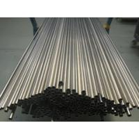 China ASTM B338 GR2 Seamless titanium pipe on sale