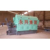 Durable coal steam boiler travelling grate boiler equipped with single drum with best price