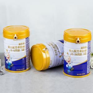 China 3 Years Olds Sterilized 800g Infant Goat Milk Powder factory