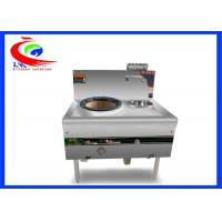 China Chinese Cooking Equipment gas cookers commercial Gas Cooking Stoves 1 burners 1 spare water pot with cabinet factory