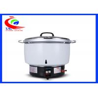 China Big Capacity Automatic Commercial Gas Stove Top Rice Cooker  30L 15 Litre factory