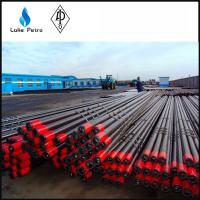 Buy cheap API 5CT High Quanlity Oil Tubing Pipe from Wholesalers
