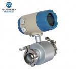 Buy cheap Water Milk Analog Magnetic Flow Meter Price Electromagnetic Flowmeter from Wholesalers