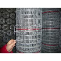 Buy cheap Galvanized Welded Wire Lath,Self Furring Welded Wire Mesh,Plaster Stucco Metal Lath from Wholesalers