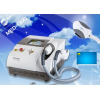 Buy cheap Professional IPL Laser Equipment Hair Depilation Machine 2000W Frequency 1 - 10 Hz from Wholesalers