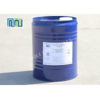 Buy cheap Phenolic Compounds Printed Circuit Board Chemicals CAS 126213-50-1 from wholesalers