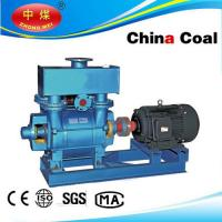 Buy cheap Sk-30A High Quality Water Ring Vacuum Pump from Wholesalers