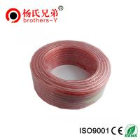 China CE ROHS Certifier Audio Cable Speaker Cable In China on sale