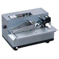 China Solid Ink Roller Printer (MY-380) factory