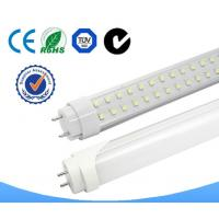 China Aluminum holder and glass cover T8 led tube clear cover bracket sepration High quality factory