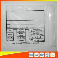 Buy cheap Custom Printed Plastic Medical Ziplock Bags Reclosable Waterproof Non Poisonous from Wholesalers