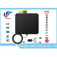 Buy cheap 4K HDTV High Gain Antenna 1080P Digital TV Free Antenna from Wholesalers