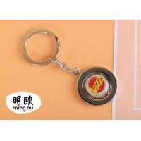 Buy cheap Promotional Custom Metal Keyrings Middle Spinning with Epoxy Doming Logo from Wholesalers