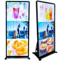 """China 1920x1080 450cd/m2 75"""" Stretched LCD Bar Screen For Mall factory"""