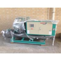 Buy cheap 10HP R22 Refrigerant Low Temperature Chiller Rapid Heat Transmission from Wholesalers