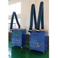 Buy cheap mobile machine smoke adsorber from Wholesalers