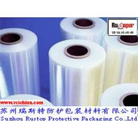 China VCI stretch film avoid metal corrosion on sale