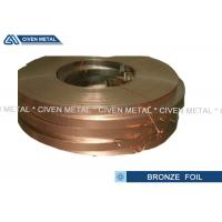 Buy cheap Twinkle and Cleaning Degrease Treated Bronze Foil Sheet  Roll Strip from Wholesalers